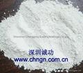 深圳诚功建材 CA80高铝耐火水泥(铝酸钙水泥 Al2O3 80%) 1