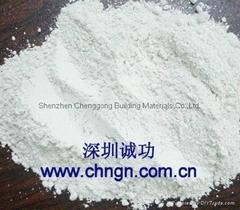 CA80 Calcium Aluminate Cement (Al2O3 80%)