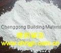 深圳诚功建材 CA80高铝耐火水泥(铝酸钙水泥 Al2O3 80%) 2