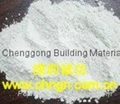 CA80 Calcium Aluminate Cement (Al2O3 80%)