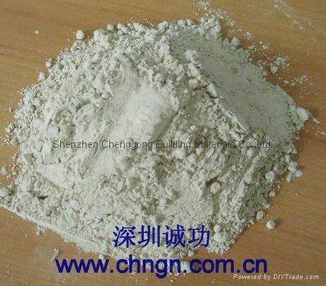 82.5 Super-high-strength CSA Binder (Calcium Sulfoaluminate Cement)