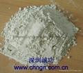 深圳诚功建材(18603058786)专业供应(925)超高强度快硬水泥 1