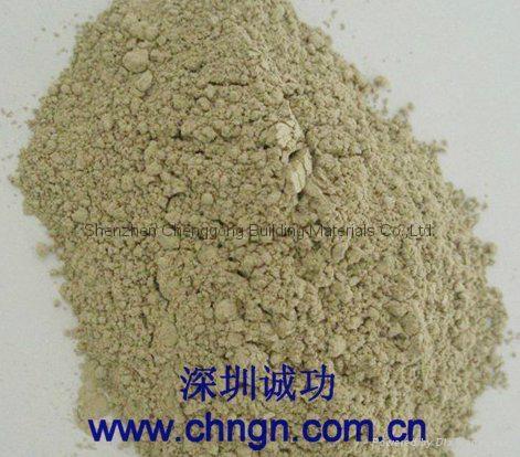 Rapid-demould High-strength Cement