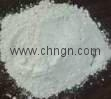 Calcium Aluminate Cement (Al2O3 70%)