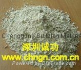 Rapid-setting Additive for foaming cement/concrete