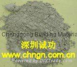 深圳誠功建材(18603058786)廠家供應雙快水泥(高強度速凝堵漏水泥)