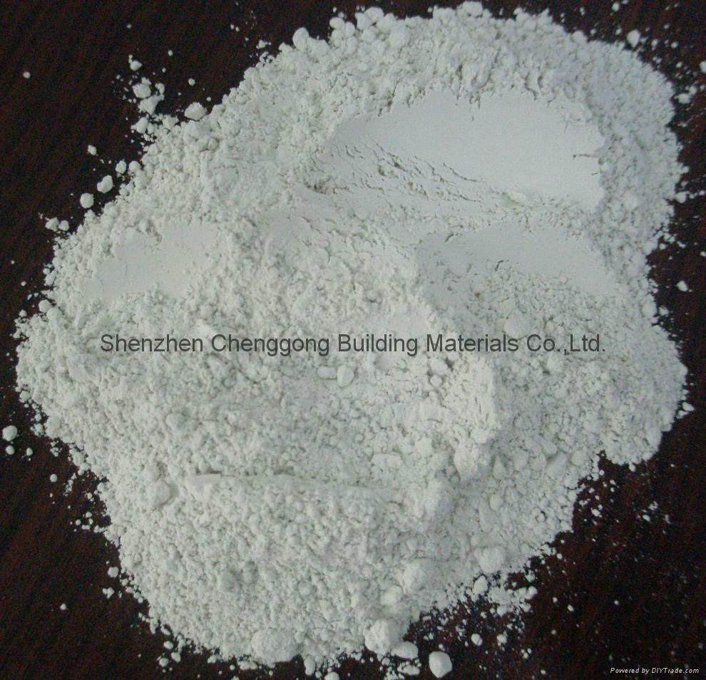 深圳誠功建材 Al2O3 70%,80%,90% 純鋁酸鈣水泥(高鋁水泥) 1