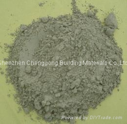 type RHC-1 Rapid-hardening Cement for fast stripping product in 15-30 minutes