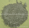 type RHC-1 Rapid-hardening Cement for