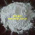 水泥和混凝土的添加劑