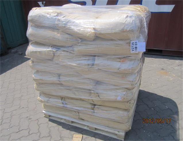 深圳誠功建材(18603058786)  --石膏緩凝劑 2