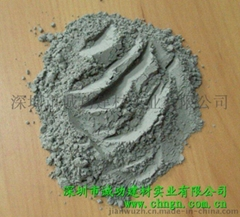 Fast-hardening Cement for Barbecue Oven