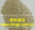 深圳诚功建材 (42.5)高强度快硬硫铝酸盐水泥 1