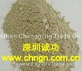 grade 42.5 Rapid-setting CSA Cement