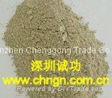 深圳诚功建材 (42.5)高强度快硬硫铝酸盐水泥