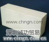 深圳诚功建材(18603058786)专供(工业耐酸防腐用)耐酸砖 1