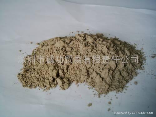 深圳诚功建材厂家直供--水泥及混凝土添加剂 4