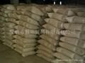 Class G API Oil Well Cement (type HSR) 2