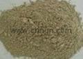 深圳诚功建材 (42.5)高强度快硬硫铝酸盐水泥 2
