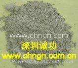 深圳誠功建材18603058786 (微膨脹快硬)高強度堵漏水泥 1