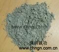 深圳诚功建材(18603058786) 高抗硫酸盐水泥 1