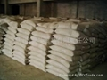 High Sulfate Resistant Portland Cement(HSRC)