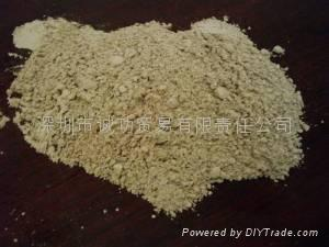 Calcium Aluminate powder for PAC for water treatment 2