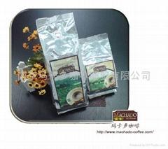 巴西原装进口咖啡豆Machado—Flavor2
