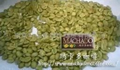 玛卡多咖啡生豆