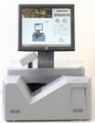 ZT2000D雙標籤自助借還書機