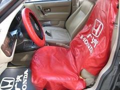 汽车维修保护三件套