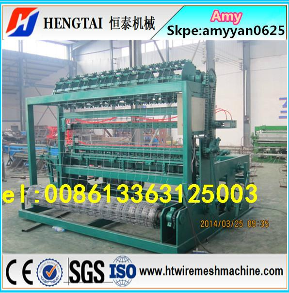 Full automatic grassland field fence machine/Cattle fence weaving machine 2