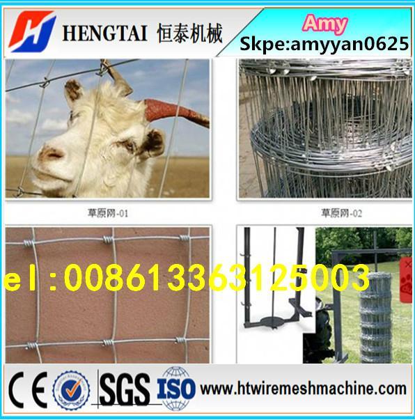 Full automatic grassland field fence machine/Cattle fence weaving machine 4