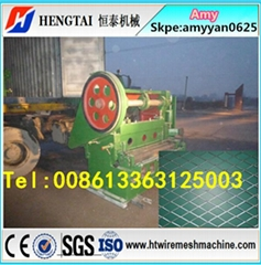 全自動鋼板網機器 菱形網機器 沖孔網機器 1250MM 寬