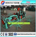 Single Twisted barbed wire machine/razor barbed wire making machine
