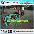 Single Twisted barbed wire machine/razor