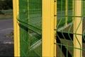 桃型柱防护网