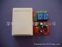 Reversing switch AC motor controller 220V