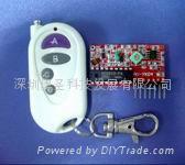 無線帶解碼接收模塊配小四鍵遙控器