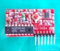 无线带解码接收模块配小四键遥控器 2