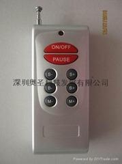 1000米8键遥控器AU1000-8