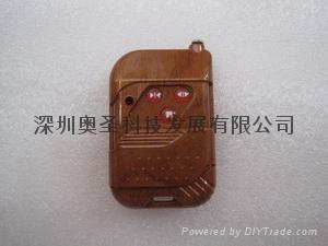 Telescopic doorways brake wireless remote control handle the remote control  2