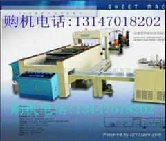 A3A4复印纸分纸机与包装生产线