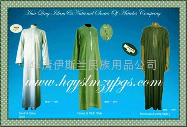 阿拉伯长袍 Arabic robe 2