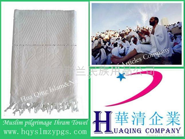 穆斯林朝觐者戒衣Muslim pilgrimage Ihram Towel 1