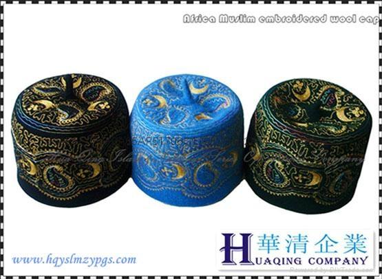 非洲穆斯林刺繡羊毛帽Africa Muslim embroidered wool cap 2