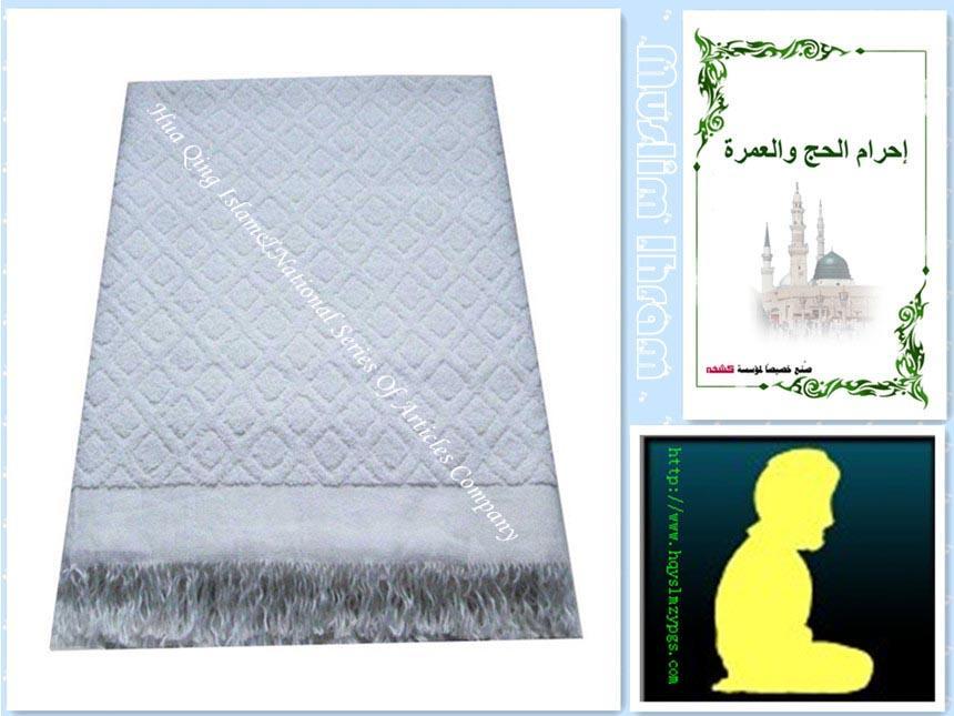 穆斯林全棉戒衣 Muslim pure cotton  Ihram 2