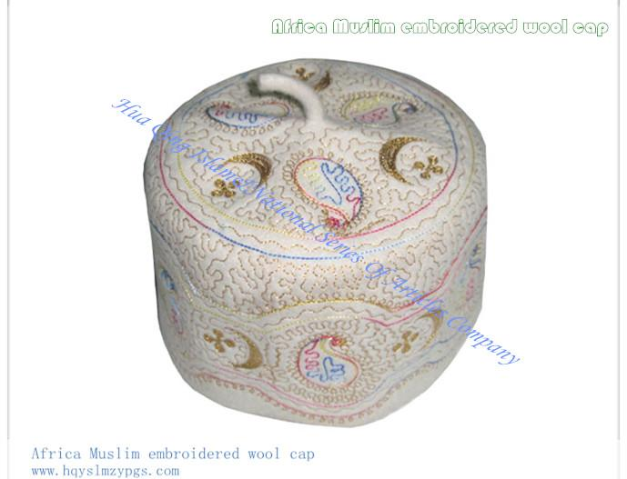 非洲穆斯林刺繡羊毛帽Africa Muslim embroidered wool cap 3
