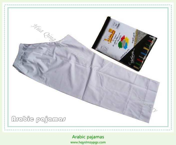 阿拉伯睡裤  Arab pyjama trousers 1