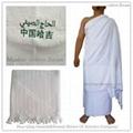 穆斯林全棉戒衣 Muslim pure cotton  Ihram 5